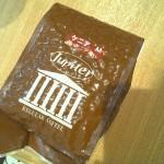 お気に入りのコーヒー豆を求めて・・・ ケニアAA