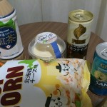 高くても食べたい!クレミアソフトでプチ贅沢。