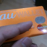 au WALLET を有効化して貯まったポイントを利用する