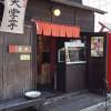 さつまいも菓子の専門店「芋千」スイートポテトが絶品!