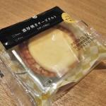 バカ売れ!サークルKの「濃厚焼きチーズタルト」の美味しい食べ方。
