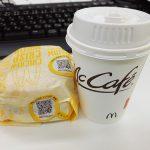 生まれ変わったマクドナルドのコーヒーが無料で飲める!