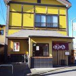ソースかつ丼の元祖!志多美屋さんの本店に行ってきました。