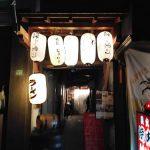 三田市に行ったら食べずには帰れない!「麺屋じぇにー」