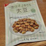 大豆のお菓子が癖になる。「豆つぶころころ大豆」