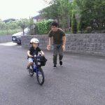 息子が補助輪なしの自転車に乗れるようになった!