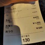 恐怖!「モーニング○○円~」