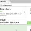 WordPressで管理しているブログをSSL化しました!