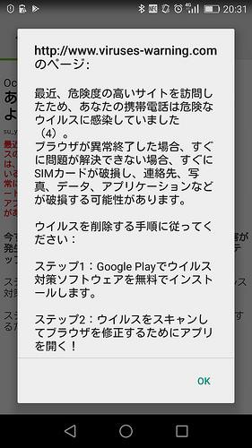 Screenshot_2017-10-23-20-31-22