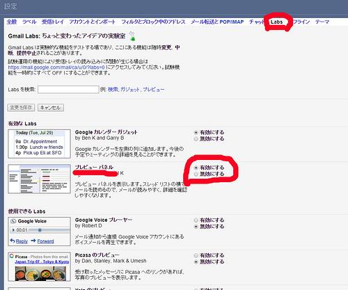 SnapCrab_NoName_2016-3-11_22-42-47_No-00