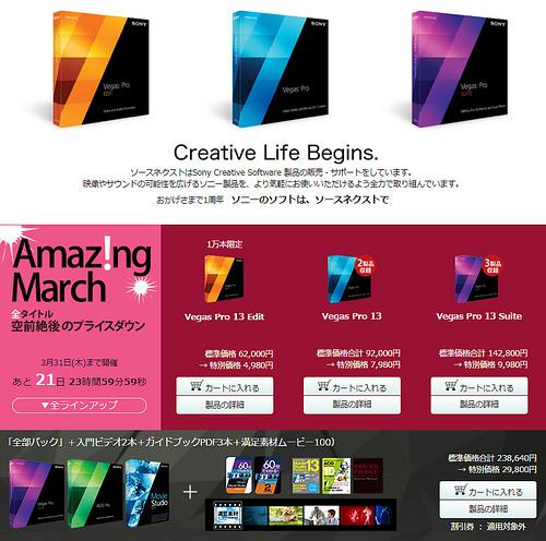 SnapCrab_NoName_2016-3-10_0-0-0_No-00