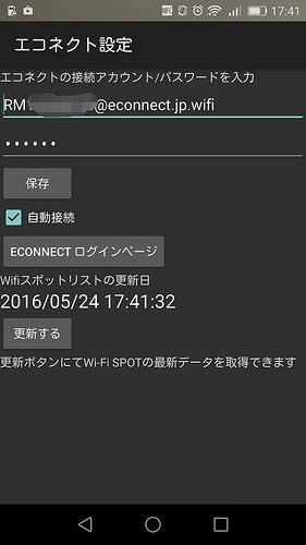 IMG_20160524_174215