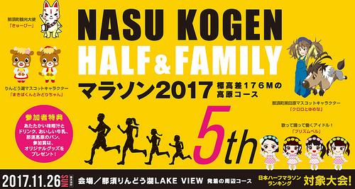 SnapCrab_NoName_2017-9-21_18-15-40_No-00